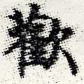 HNG012-0427