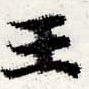 HNG012-0465