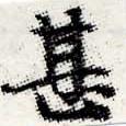 HNG012-0471