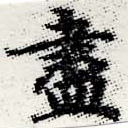 HNG012-0484