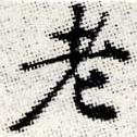 HNG012-0514