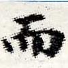 HNG012-0516