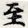 HNG012-0525