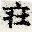 HNG012-0534