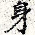 HNG012-0569