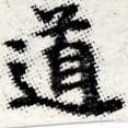 HNG012-0581
