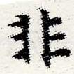 HNG012-0604