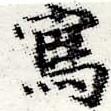 HNG012-0618b