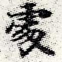 HNG012-0623b