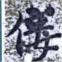 HNG014-0033