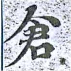 HNG014-0040