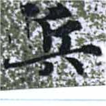 HNG014-0050