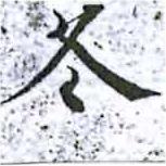 HNG014-0055