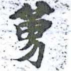 HNG014-0069