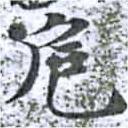 HNG014-0079