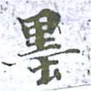 HNG014-0129