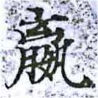 HNG014-0146