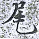 HNG014-0162