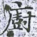 HNG014-0209