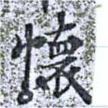 HNG014-0246