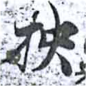 HNG014-0322