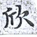 HNG014-0347