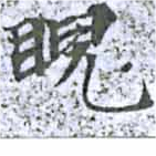 HNG014-0474