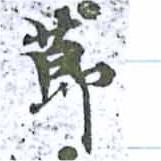 HNG014-0517