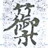 HNG014-0520