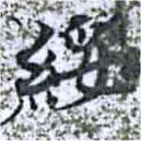 HNG014-0535