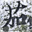 HNG014-0594