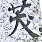 HNG014-0596