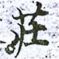 HNG014-0601