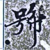 HNG014-0624