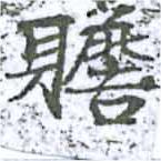 HNG014-0691