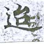 HNG014-0731