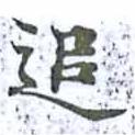 HNG014-0732