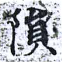 HNG014-0785