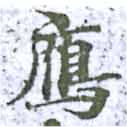 HNG014-0836