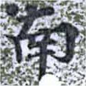 HNG014-0926