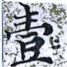 HNG014-0961