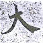 HNG014-0965