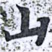 HNG014-1005