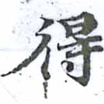 HNG014-1041