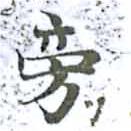 HNG014-1082