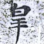 HNG014-1224
