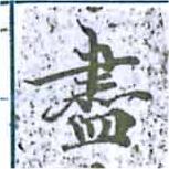 HNG014-1226