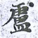 HNG014-1227
