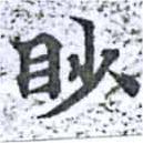HNG014-1231