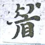 HNG014-1232